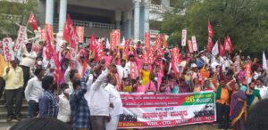 Generalstreik am 26.11.2020 in Gulbarga, Karnataka. Foto: All India Kisan Sabha