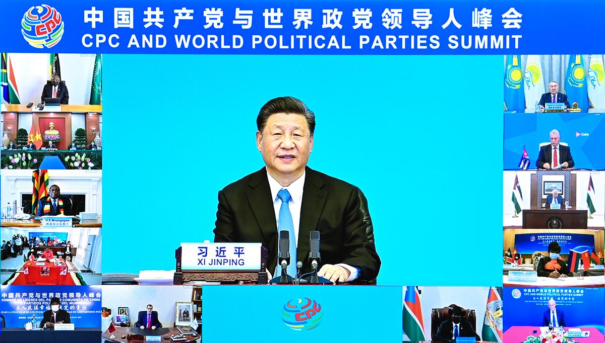 Das Gipfeltreffen der KP Chinas mit politischen Parteien der Welt (Foto: cpc.people.com.cn)